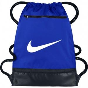 Nike Brasilia 9.0 BA5953-480