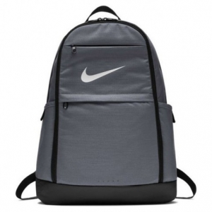Nike Brasilia BA5892-064 backpack