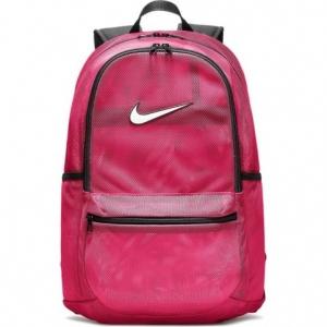Nike Brasilia Training BKP