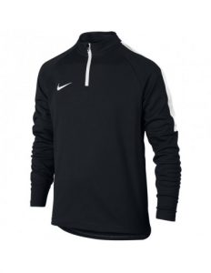 Nike Dry Academy Football