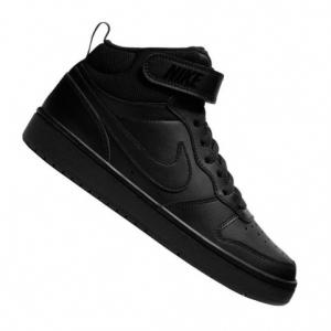 Nike JR Court Borough Mid
