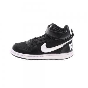 NIKE - Παιδικά παπούτσια basketball