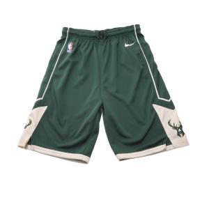 NIKE - Παιδικό σορτς για μπάσκετ