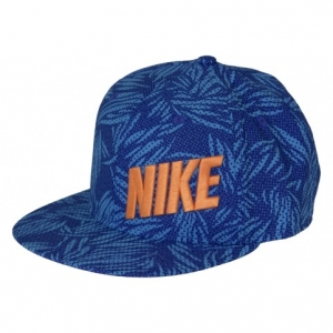 Nike Palm True YTH 816711-455