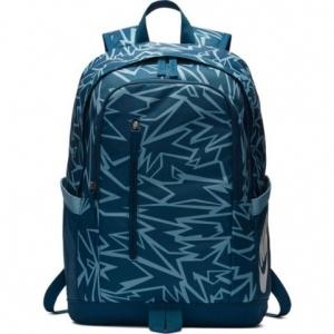 Nike Soleday BA6342-432 backpack