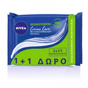 NIVEA CREME CARE ΜΑΝΤΗΛΑΚΙΑ