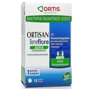 Ortis Ortisan Beneflora Συμπλήρωμα