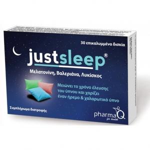 PharmaQ Justsleep Μειώνει