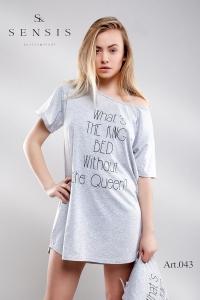 Πυτζάμα μπλούζα με γράμματα