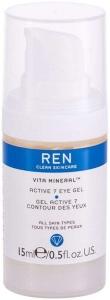 Ren Clean Skincare Vita Mineral