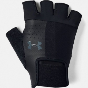 Training gloves UA Training