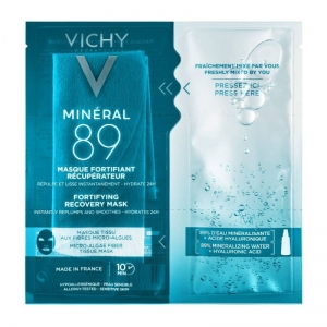 VICHY MINERAL 89 ΜΑΣΚΑ ΕΝΔΥΝΑΜΩΣΗΣ