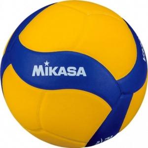 Volleyball training Mikasa