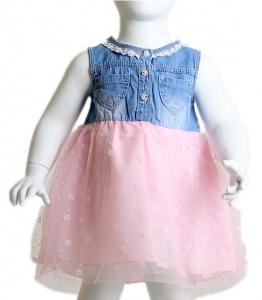 Βρεφικό φόρεμα με σχέδιο μαργαρίτες (Ροζ)