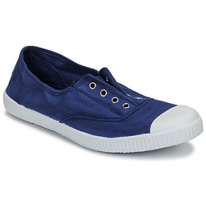 Xαμηλά Sneakers Chipie JOSEPH